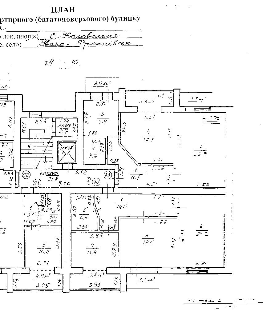 planuvannya-kvartir-k124-03
